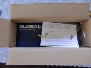 グローバル包丁