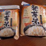 発芽米は栄養たっぷり!