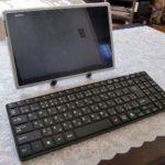 タブレットがパソコンになった!