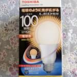 LED電球の技術がめざましい!