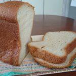 美味しくて健康な「ハニーアーモンドパン」