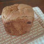 ドライイチジク&チョコ・ココアブリオッシュパン