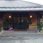 年末に九州へーその③長崎から大分由布院へ