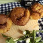 アーモンドプラリネの珈琲ロールパン
