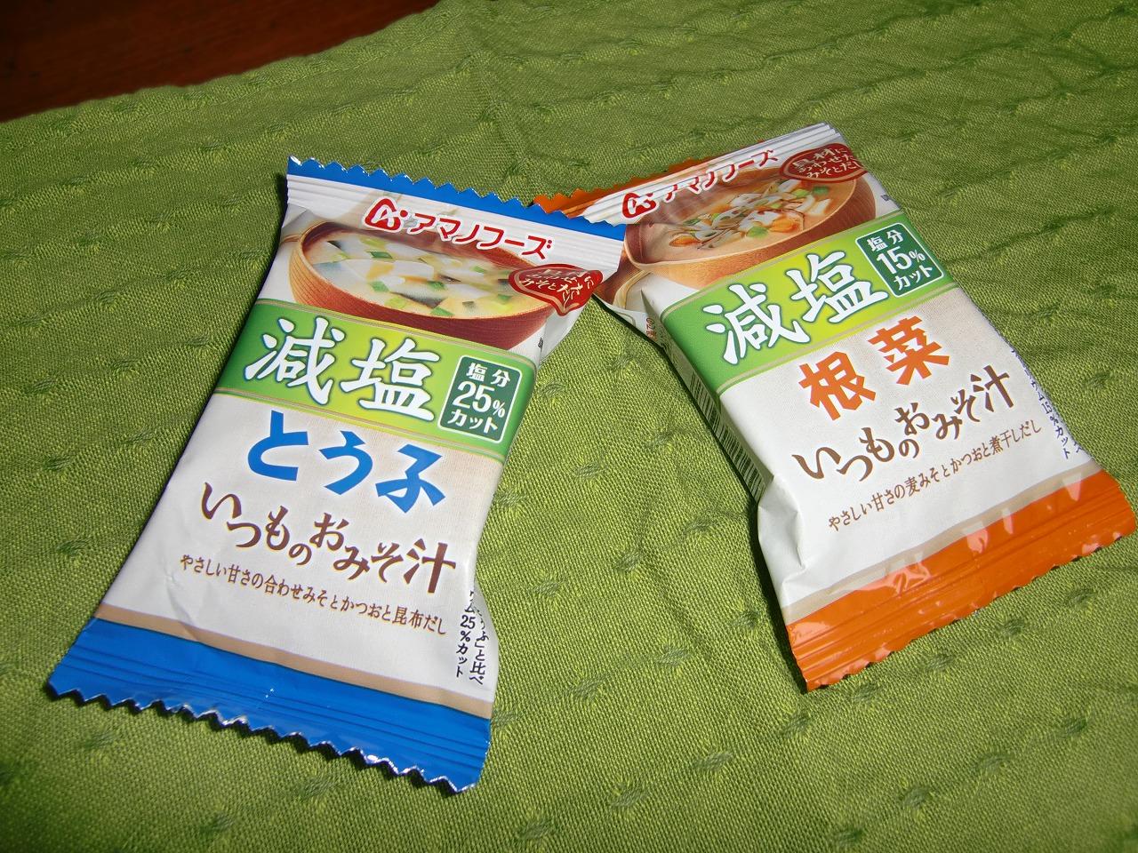 amanofu-zu1