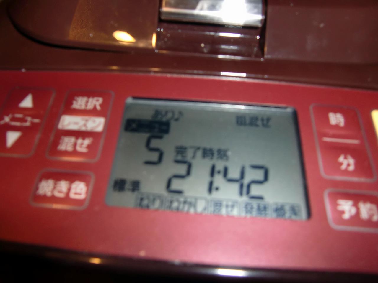 murasakiimochokosofutopan1