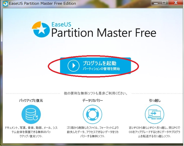 parrtition1