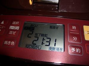 kuri-muchizuburu-beri-5